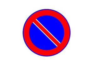 Park Etmek Yasaktır P-1