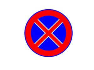 Duraklamak ve Park Etmek Yasaktır P-2